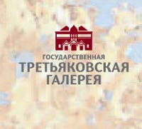 Исаак Левитан. 150-летию со дня рождения
