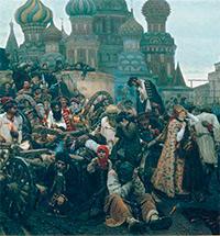 Василий Суриков: «Всюду красоту любил...»
