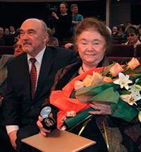 Премия имени Павла Михайловича Третьякова