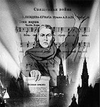 Ars vs Bellum   Вторая мировая война. Великая Отечественная